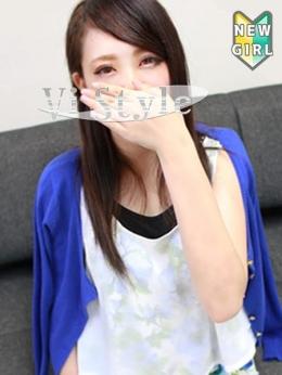 かこ~KAKO~ Vi Style (四日市発)