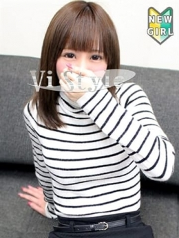 ほむら~HOMURA~ Vi Style (鈴鹿発)