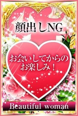 ナミ 加古川.姫路vivid lady (姫路発)