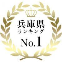 わいせつ倶楽部 淡路店 (守山発)