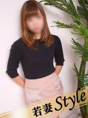 聖里奈(せりな) 若妻Style (姫路発)