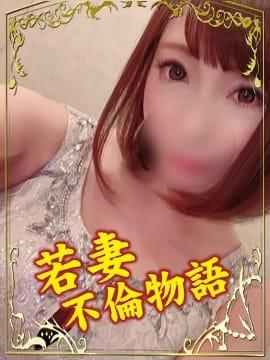 りんか 若妻不倫物語 (板橋発)