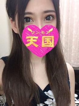 あみ ワンモア天国 (練馬発)