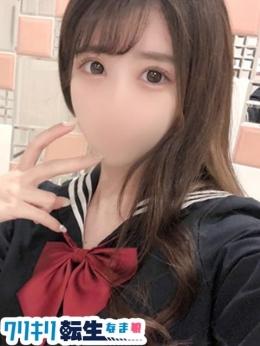 ぱいん ワリキリ転生なま娘 (秋葉原発)