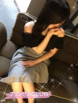 しずく プリンセスCLUB~若い子から人妻まで遊べるお店 (小松発)