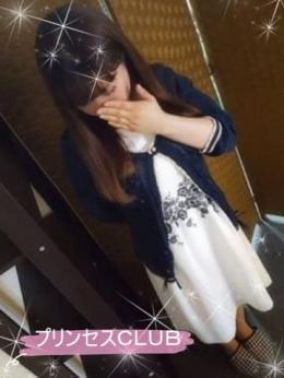 れん プリンセスCLUB~若い子から人妻まで遊べるお店 (小松発)