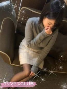 あんな プリンセスCLUB~若い子から人妻まで遊べるお店 (小松発)