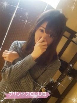 みか プリンセスCLUB~若い子から人妻まで遊べるお店 (小松発)