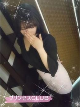 ほのか プリンセスCLUB~若い子から人妻まで遊べるお店 (小松発)