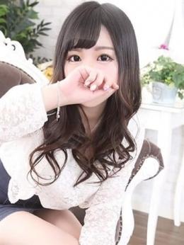 もえな ホワイトキッス~white kiss~ (富士発)