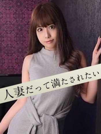 柊子/とうこ 人妻だって満たされたい (防府発)