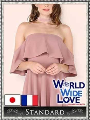 ローラ WORLD WIDE LOVE KOBE (三宮発)