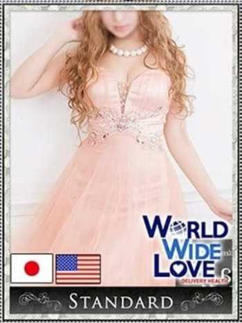 クリス WORLD WIDE LOVE KOBE (三宮発)