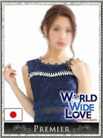馨 WORLD WIDE LOVE KOBE (三宮発)