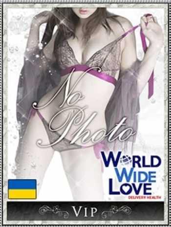 サビーナ WORLD WIDE LOVE KOBE (三宮発)