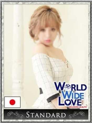 歩 WORLD WIDE LOVE KOBE (三宮発)