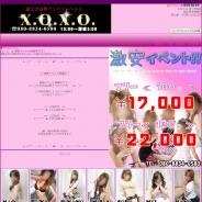 X.O.X.O.富士吉田店