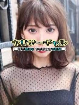 せな【正統派美少女♪】 ヤリサーギャル 80分10000円 (戸田発)