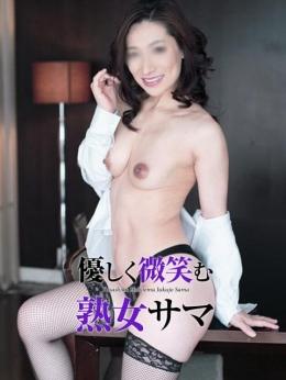 すばる 優しく微笑む熟女サマ (戸田発)