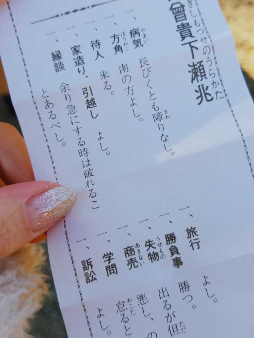 人妻 セレブリティ 横浜