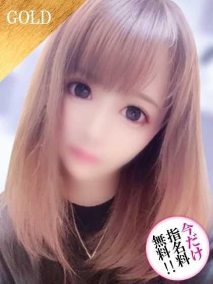 あん デリバリーヘルス夜遊び場本店 (太田発)