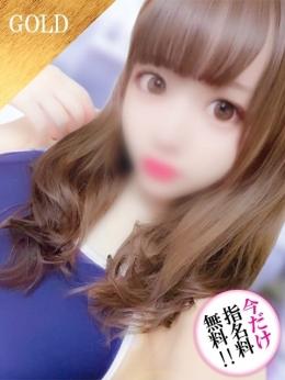 ひな デリバリーヘルス夜遊び場本店 (太田発)