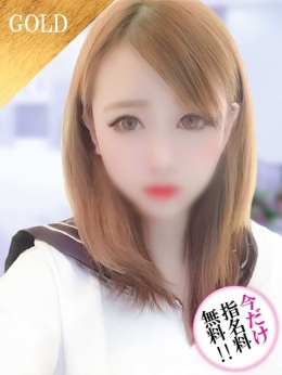 みのり デリバリーヘルス夜遊び場本店 (太田発)