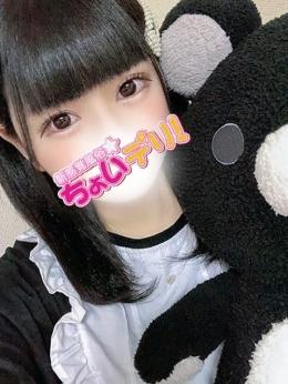 【体験入店】まほ 新感覚風俗★ちょいデリ! (本厚木・厚木IC発)