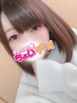 りえ 新感覚風俗★ちょいデリ! (本厚木・厚木IC発)