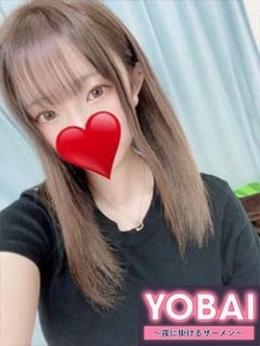 あかり YOBAI~夜に掛けるザーメン~ (新橋発)