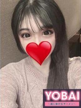 すみれ YOBAI~夜に掛けるザーメン~ (新橋発)