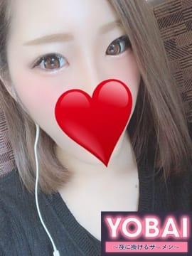 まひろ YOBAI~夜に掛けるザーメン~ (品川発)