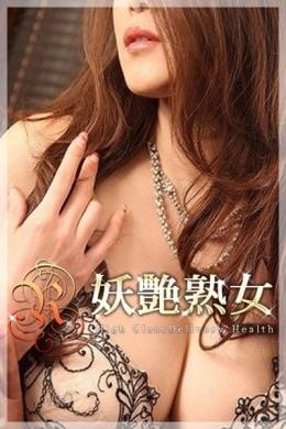 あいり 妖艶熟女 (金沢発)