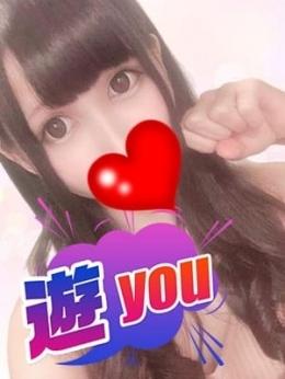 メロ 遊you (太田発)