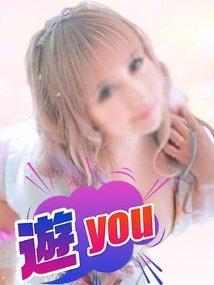 マイカ 遊you (高崎発)