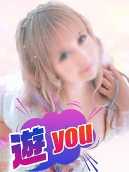 マイカ 遊you (太田発)