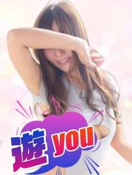 マリア 遊you (高崎発)