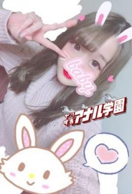 ぴの ヤりすぎアナル学園 (松戸発)