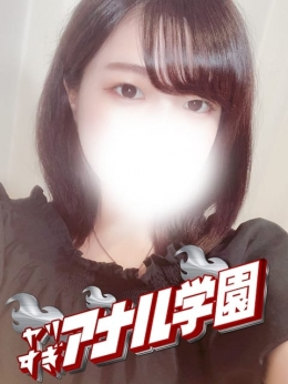 ひめの ヤりすぎアナル学園 (松戸発)