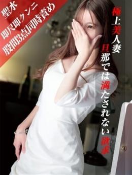 ふゆか 結婚指輪を外す快感 (八千代台発)
