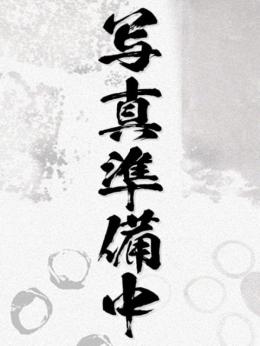 黒木めい 遊ZOグループ (高崎発)