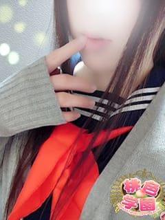 みなみ 桃色学園 (山形発)