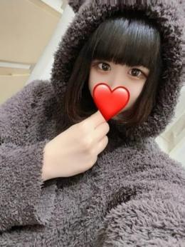 りぼん【ロリロリ巨乳】 ZERO学園 (四日市発)