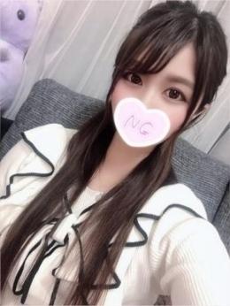 りおな【愛くるしい妹系】 ZERO学園 津 松阪校 (津発)