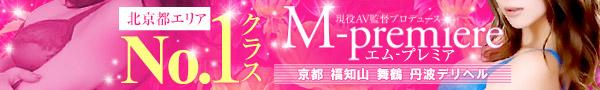 https://fuzoku.jp/mpremiere/