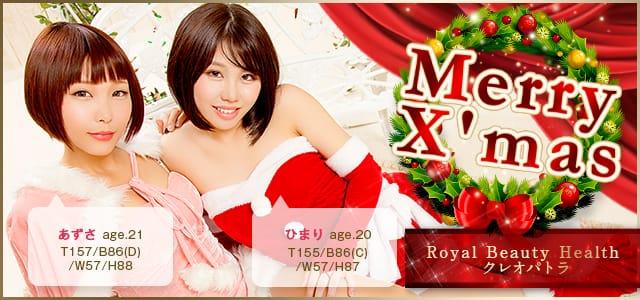 クリスマスグラビアひまりちゃん・あずさちゃん