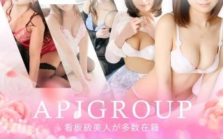 APJグループ