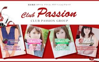 パッショングループ(関東)