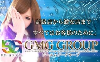 GMGグループ(中部)