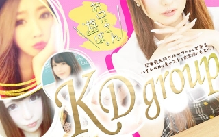 KDグループ